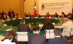 Advancing common sustainability in a global and interdependent world society: Santiago meeting of the Commission